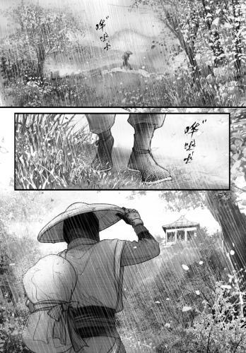 zhang jing yinshanmengtan band 1 Seite 005 Bild 0001 1