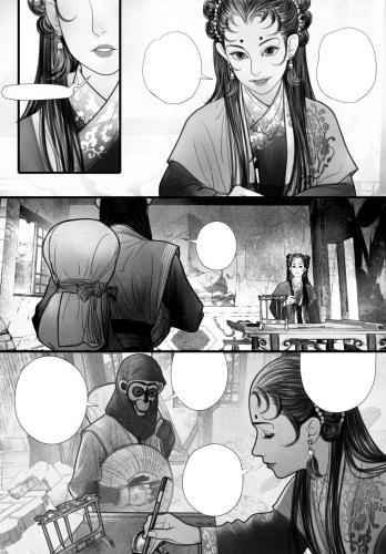 zhang jing yinshanmengtan band 1 Seite 006 Bild 0001 1