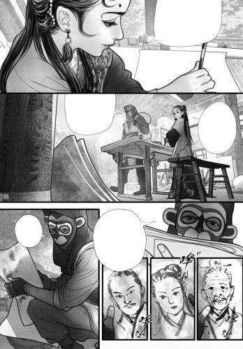zhang jing yinshanmengtan band 1 Seite 007 Bild 0002 1