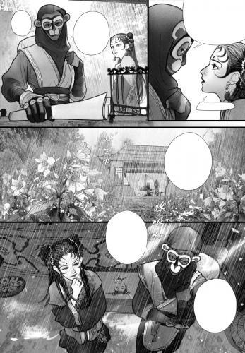 zhang jing yinshanmengtan band 1 Seite 008 Bild 0001 1