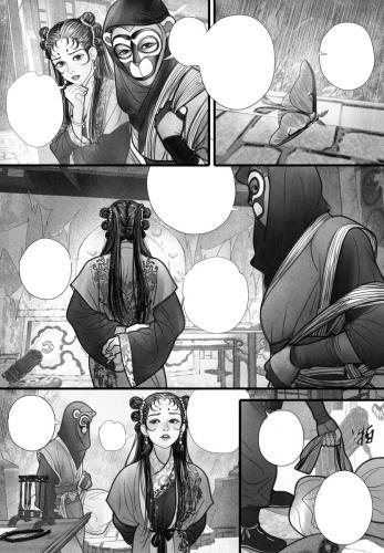 zhang jing yinshanmengtan band 1 Seite 009 Bild 0001 1